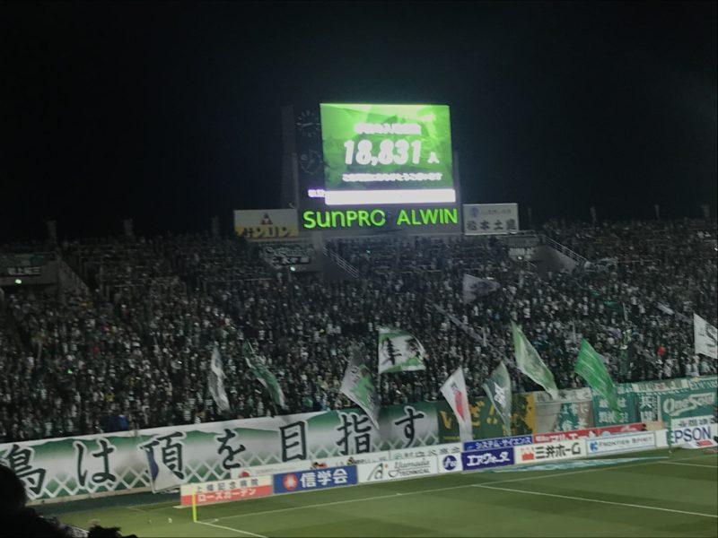松本山雅 vs ヴィッセ神戸