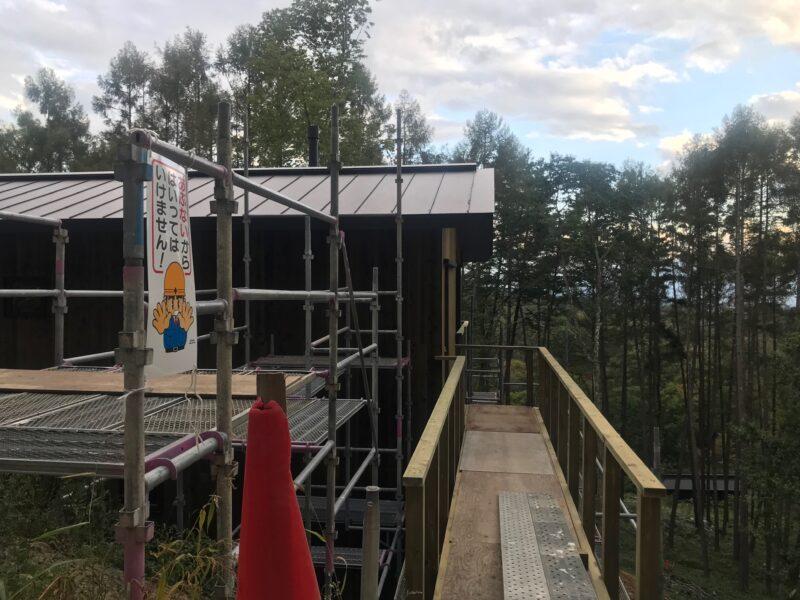 ブリッジ「森の展望コテージ」蓼科高原