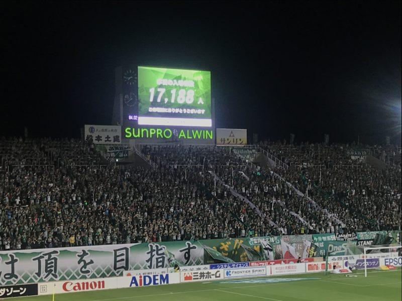 松本山雅 VS ジュビロ磐田