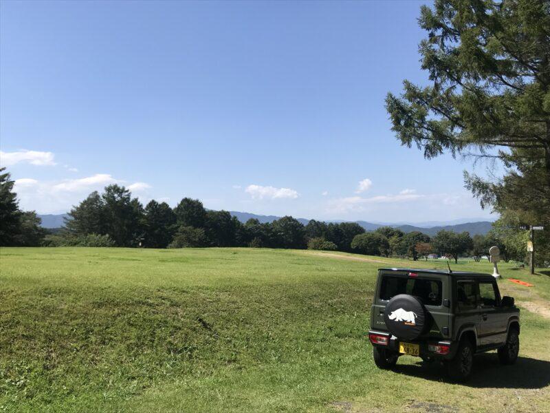 尖石史跡公園