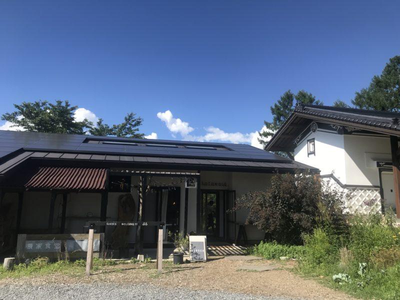 茅野市のお蕎麦屋さん「傍 / katawara」